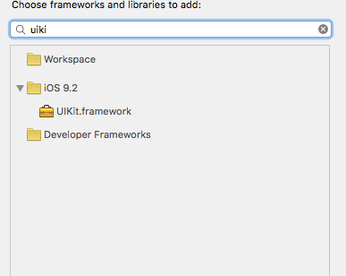 UIKit/UIKit h' file not found - iOS - openFrameworks